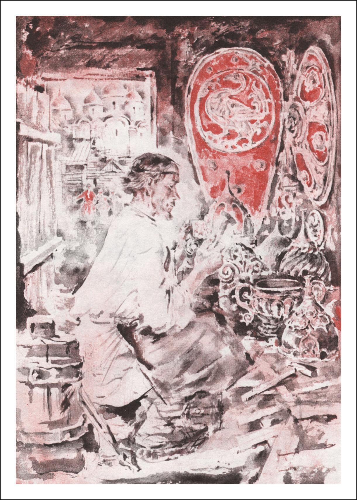 В. Бескаравайный, Начало Отечества