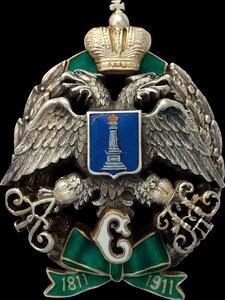 Знак 24-го пехотного Симбирского полка.