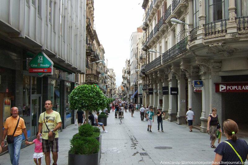 Кто ищет квартиру в испании