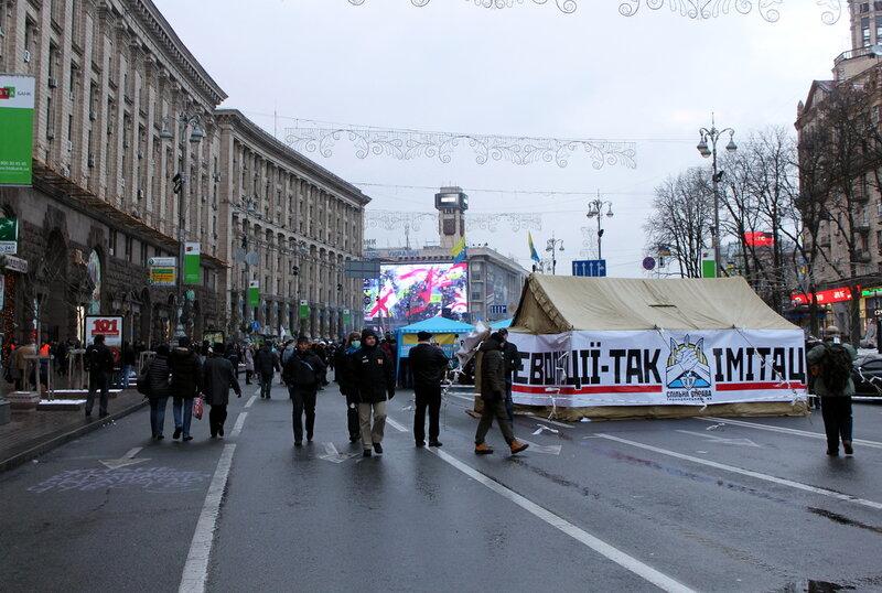 Революционные палатки на Крещатике