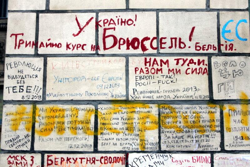 Надписи на колонне Главпочтамта