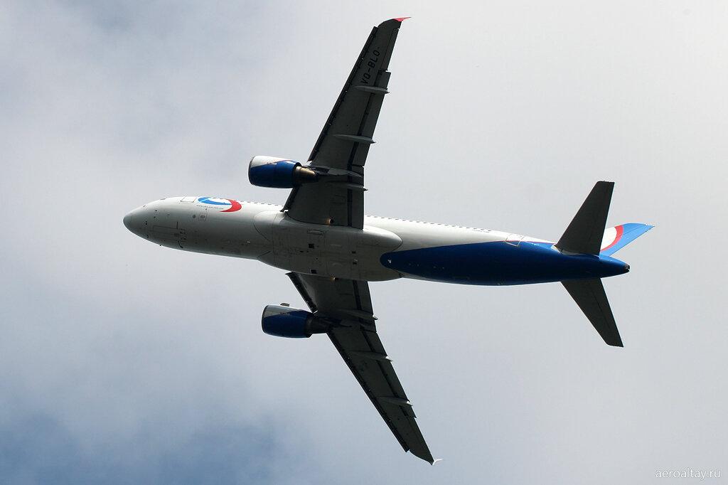 Рейс из Якутска улетает из аэропорта Барнаула