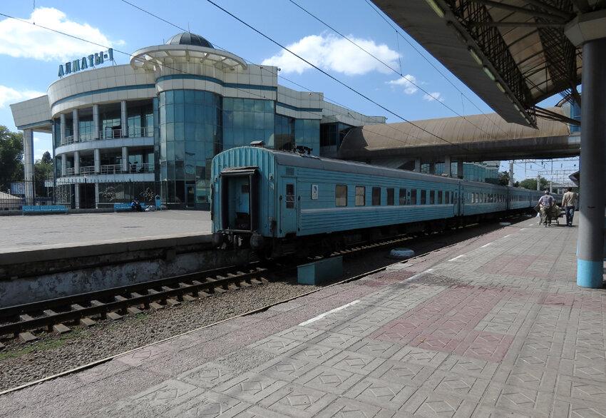 Билеты на поезд РЖД наличие мест и стоимость проезда из