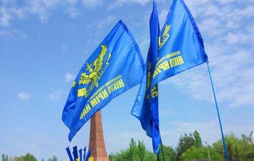 Флаги на митинге