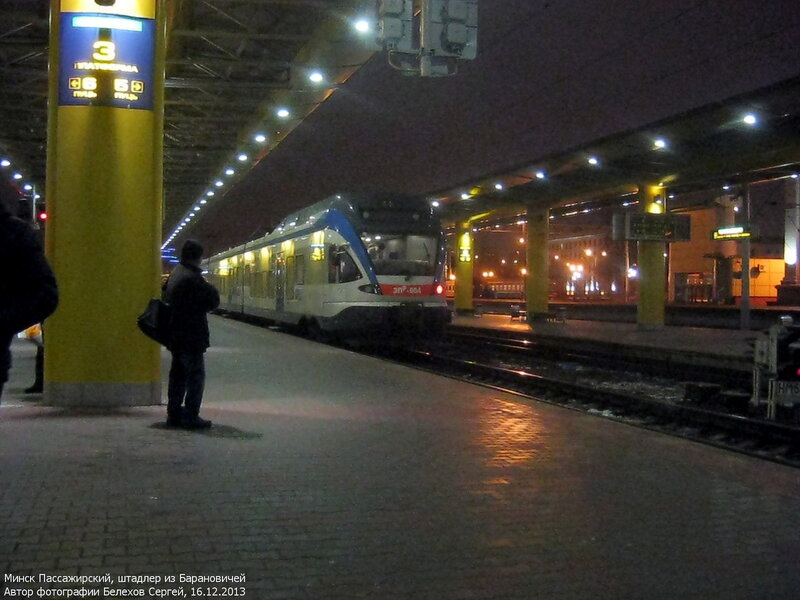 Беларусь, железная дорога