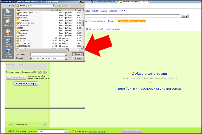 FAQ (Яндекс-фотки) FAQ (Яндекс-фотки) #6