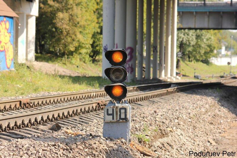 Входной светофор на Серебряный бор
