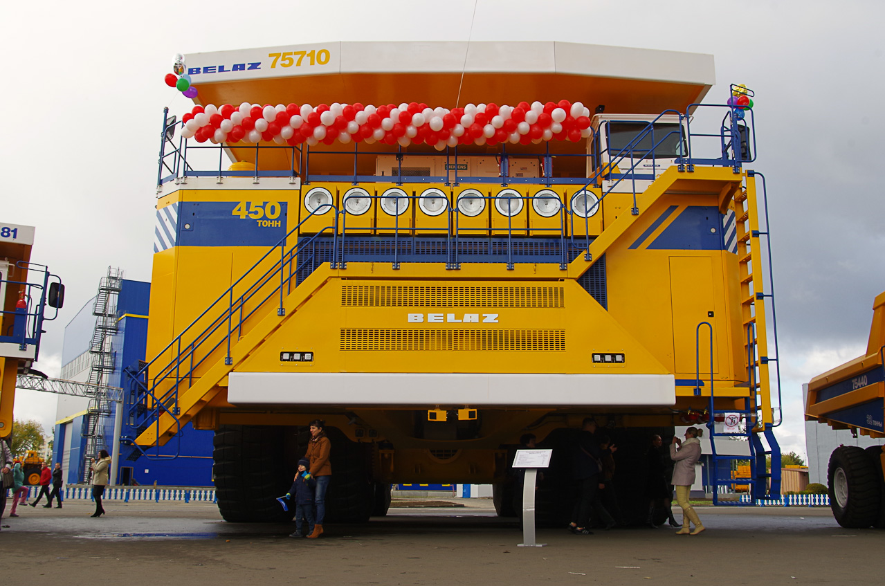 белаз 450 тонн