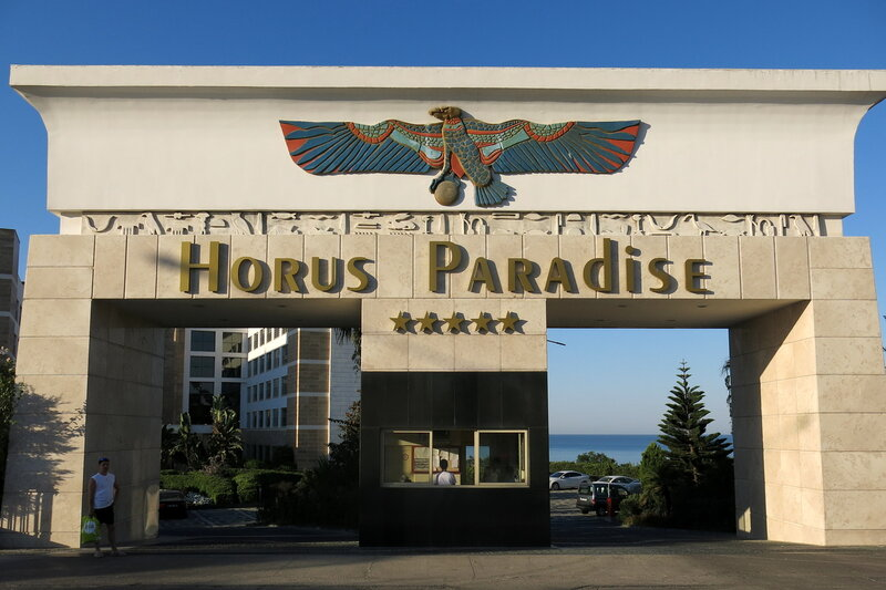 Сиде, Horus Paradise Luxury Resort HV-1