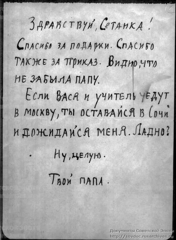 https://img-fotki.yandex.ru/get/9508/85084717.4e/0_a426b_78db27a9_XXL.jpg