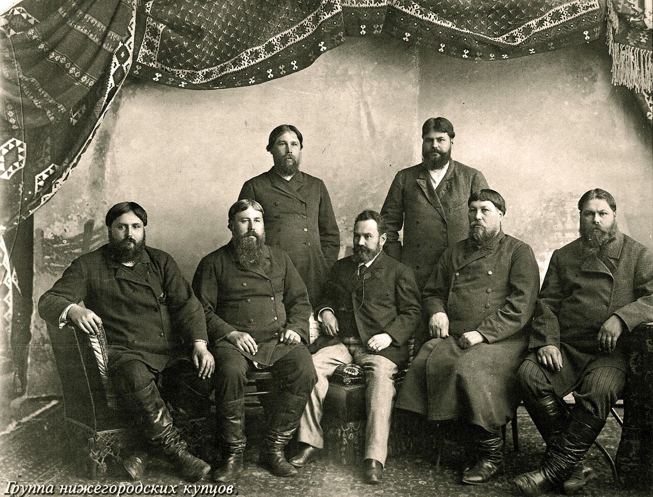Группа нижегородских купцов