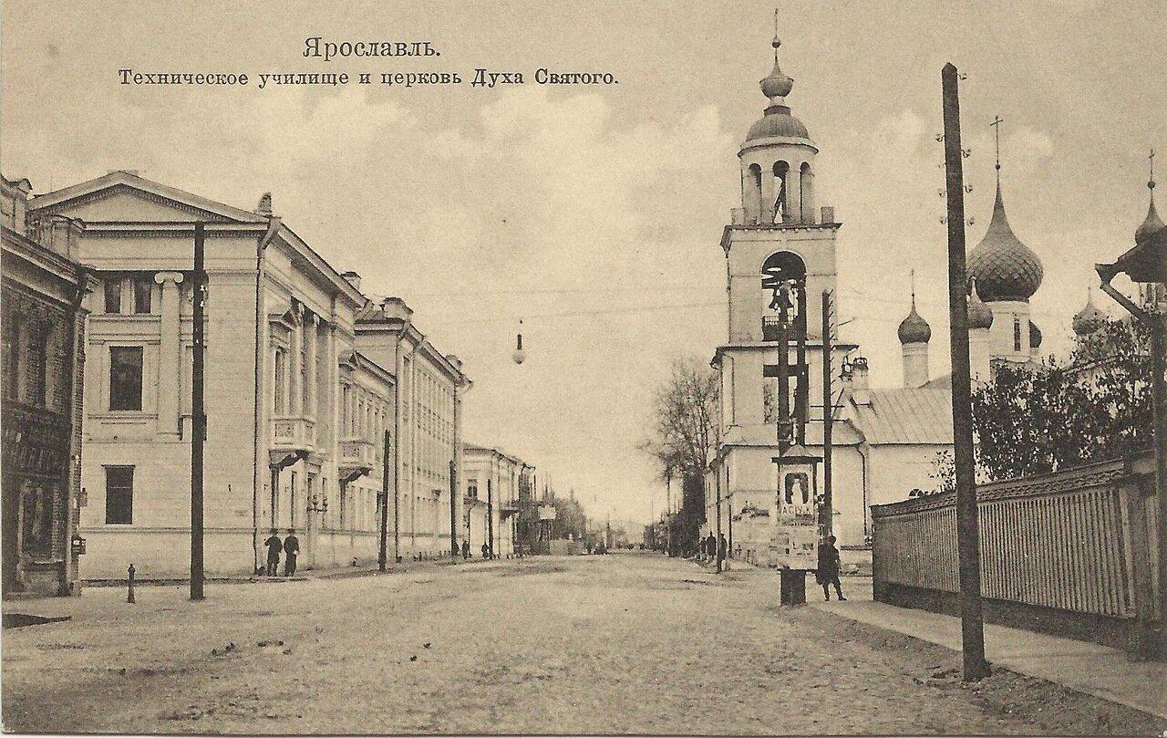 Техническое училище и церковь Св. Духа