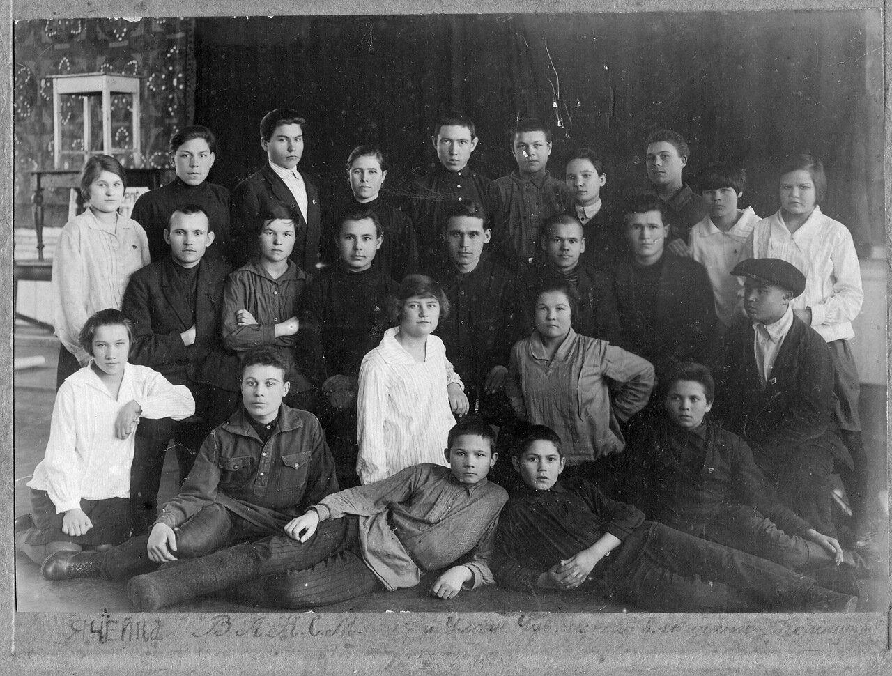 1930. Ячейка ВЛКСМ