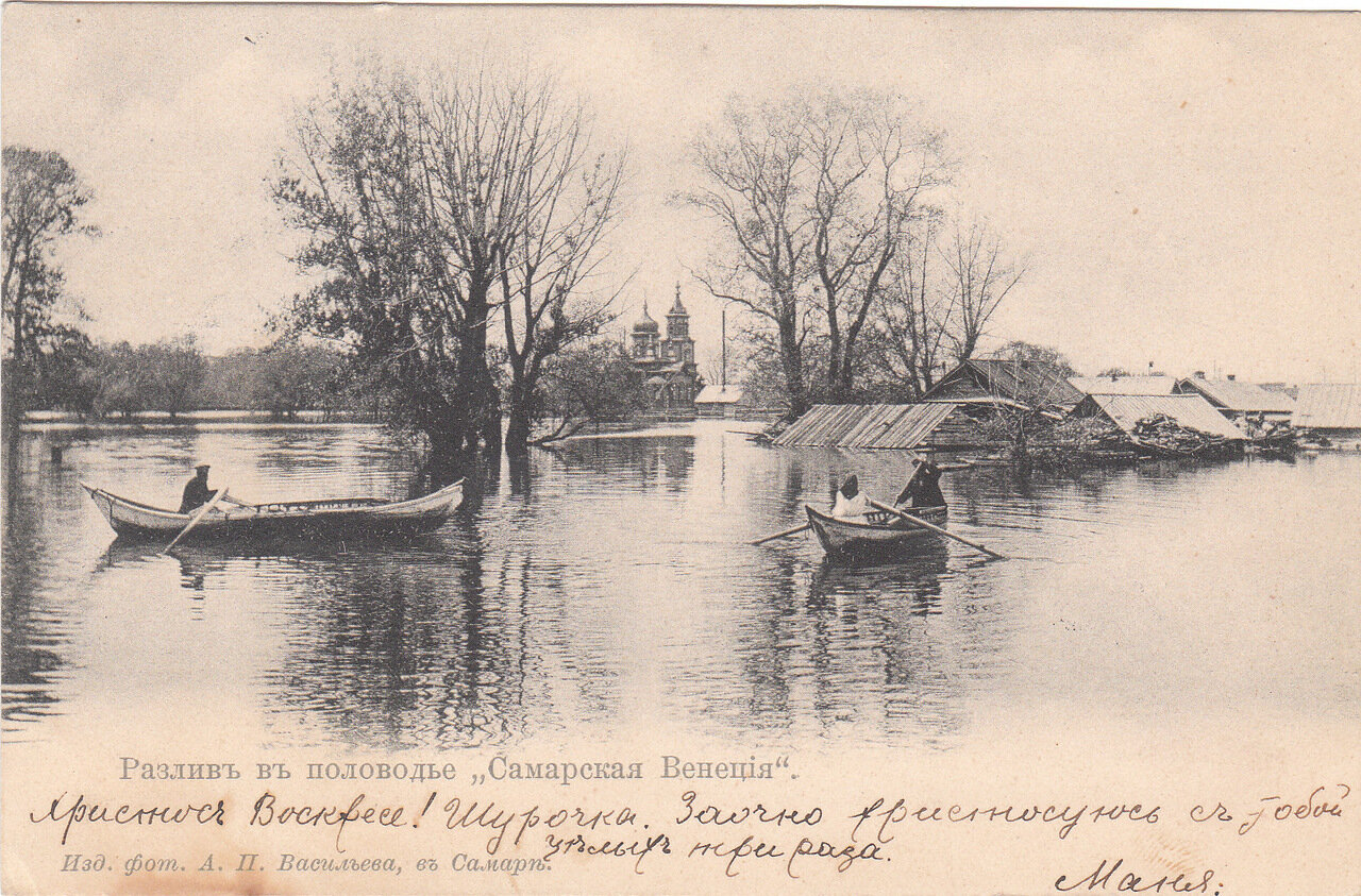 Разлив в Половодье