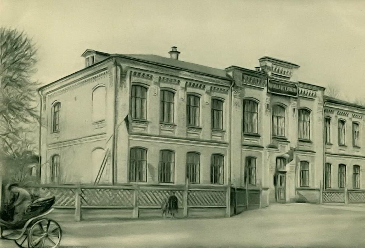 Городская школа II ступени №28