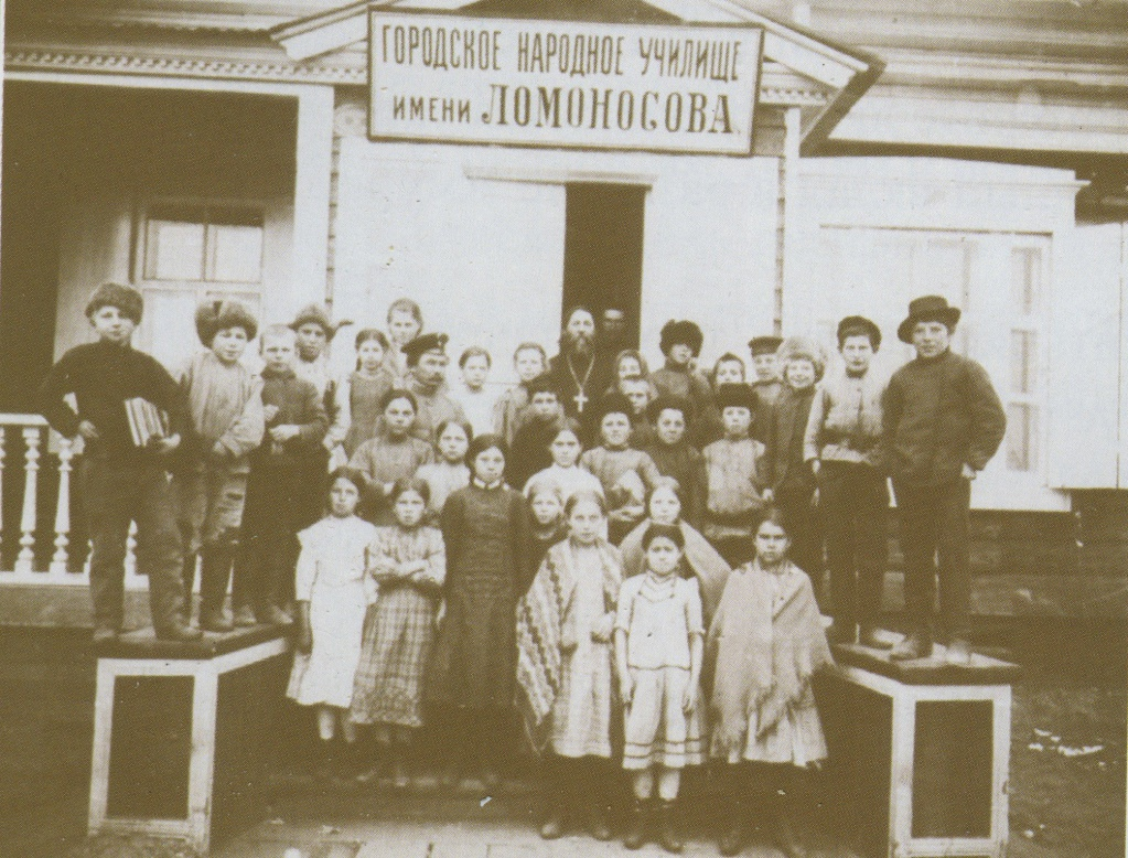 Городское народное училище им.Ломоносова