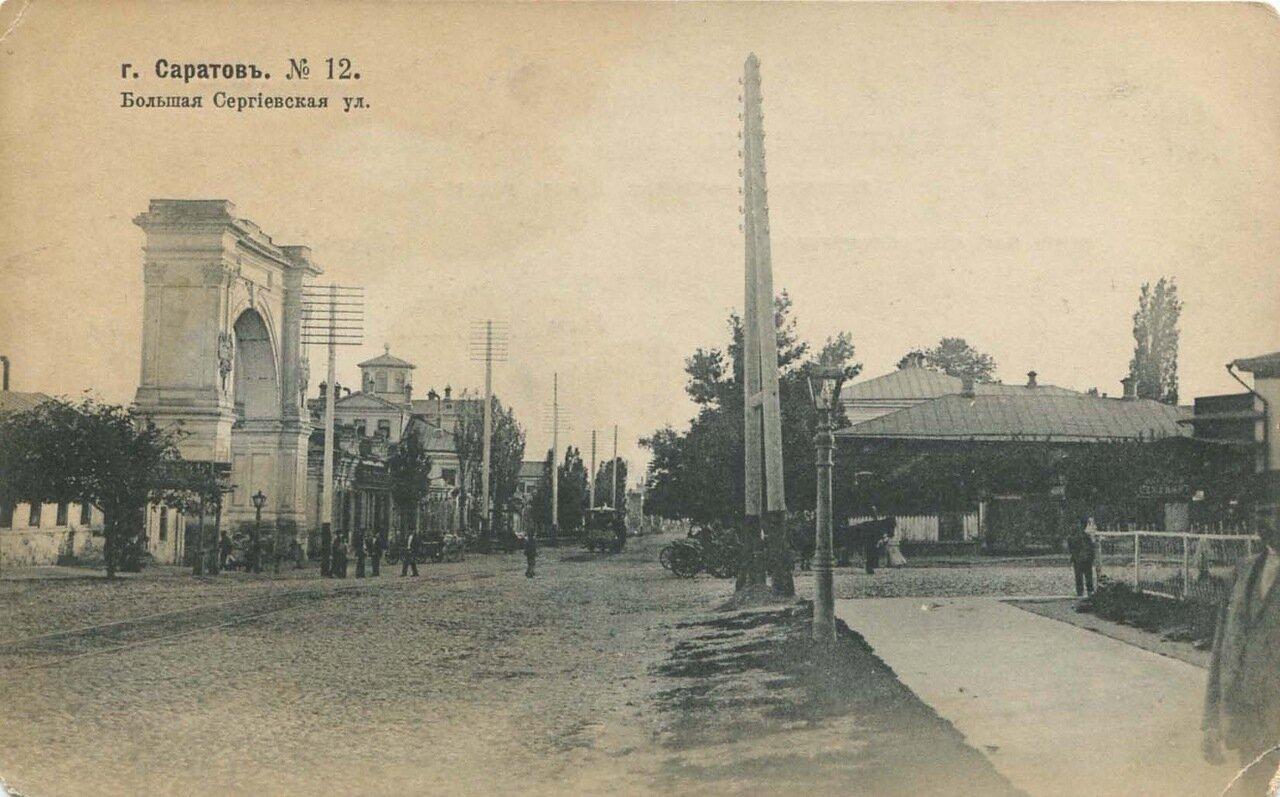 Триумфальная арка и Большая Сергиевская улица