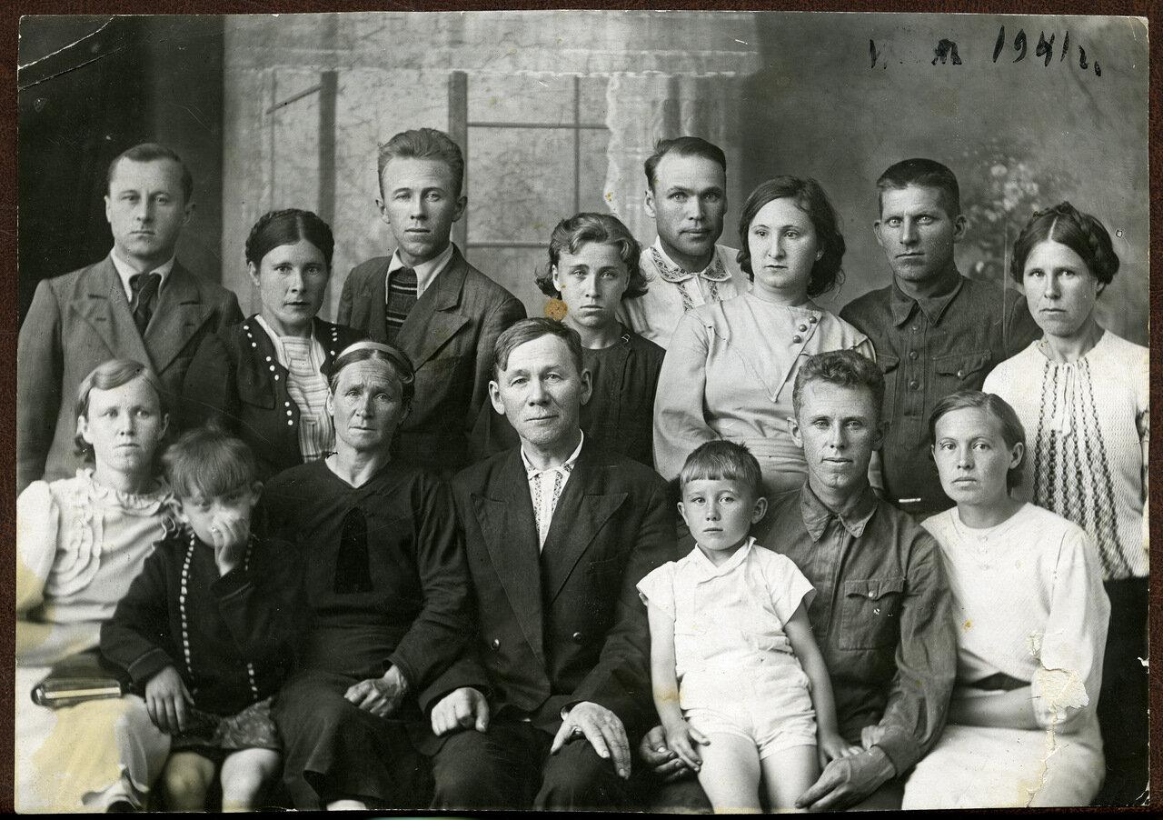 Июнь 1941. Челябинск