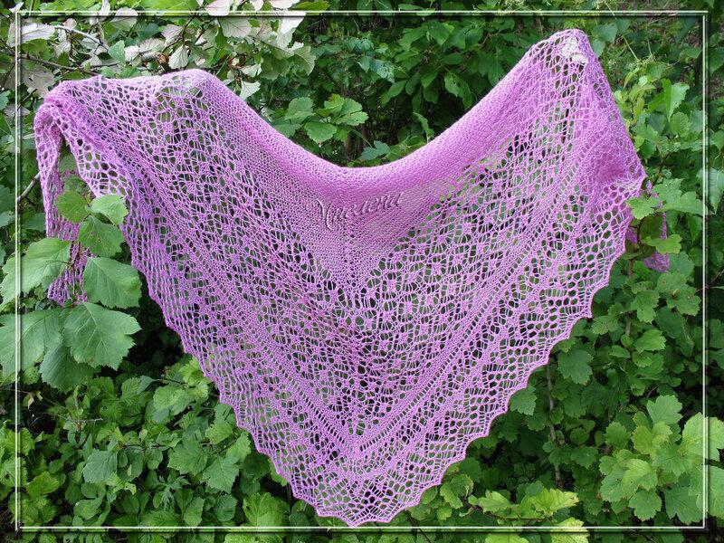 ���� �� ���� / My Heaven shawl