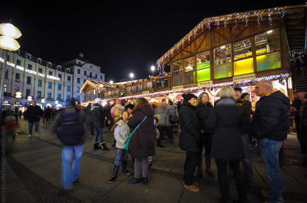 Weihnachtsmarkt-(5).jpg