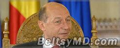 Бэсеску: Молдова не желает объединения с Румынией