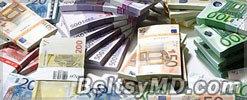 Компании из Венгрии готовы инвестировать