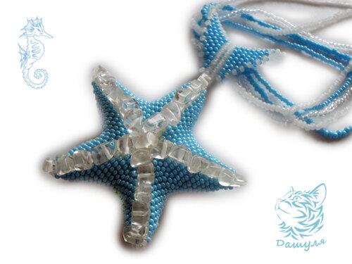 Альбом пользователя Dashulya: Stella di mare