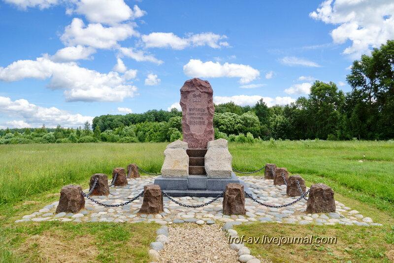 Памятник Муромскому пехотному полку