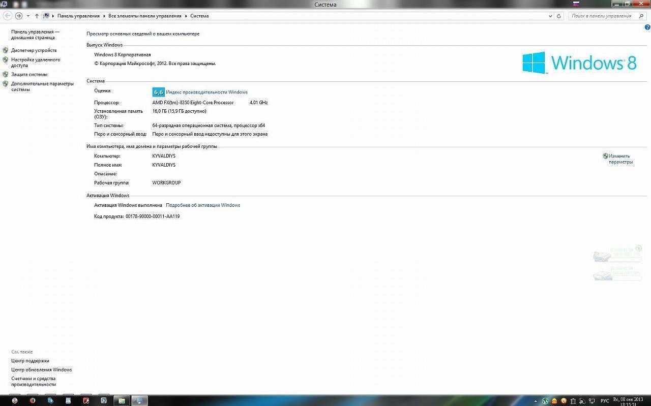 Программы и активаторы для Windows XP Vista 7 8 10