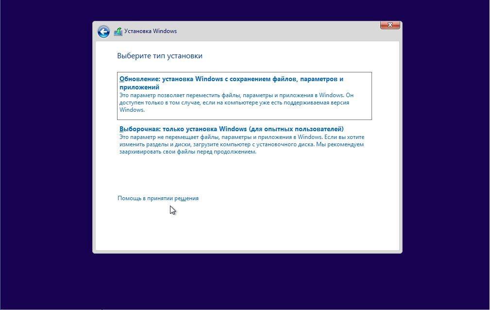 Windows 81 Professional x64 2016 скачать торрент