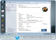 Windows 7 x86 Ultimate v5.13 Update 5.10.2013 by STAD1 (2013/RUS)