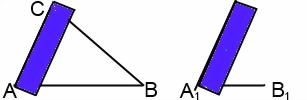 как сделать чертеж подобных треугольников
