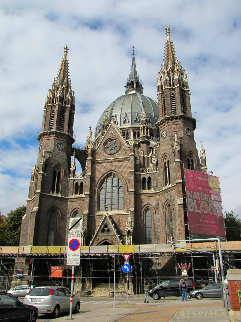 Церковь Марии Победительницы (Kirche Maria vom Siege), Вена, Австрия