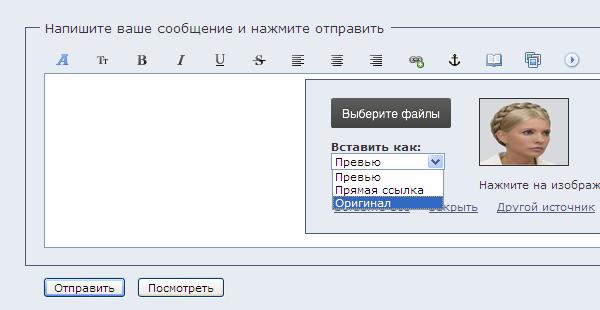 http://img-fotki.yandex.ru/get/9509/18026814.6d/0_859ab_deac6188_XL.png