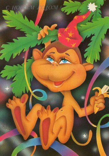 Новогодняя почтовая открытка. Худ. В. Сипаткин. 1991 открытка поздравление картинка
