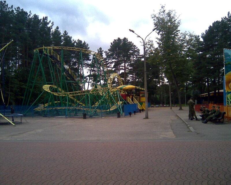 парк для всех