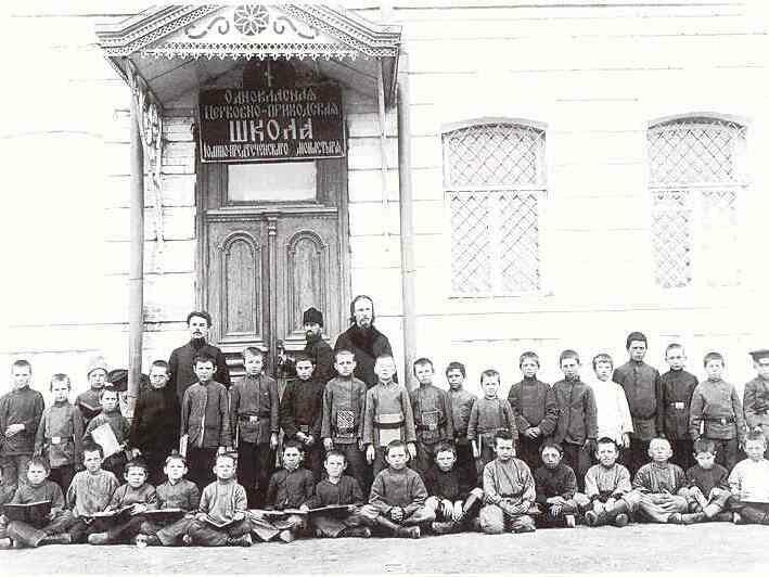 Церковно-приходские школы были нужны народу