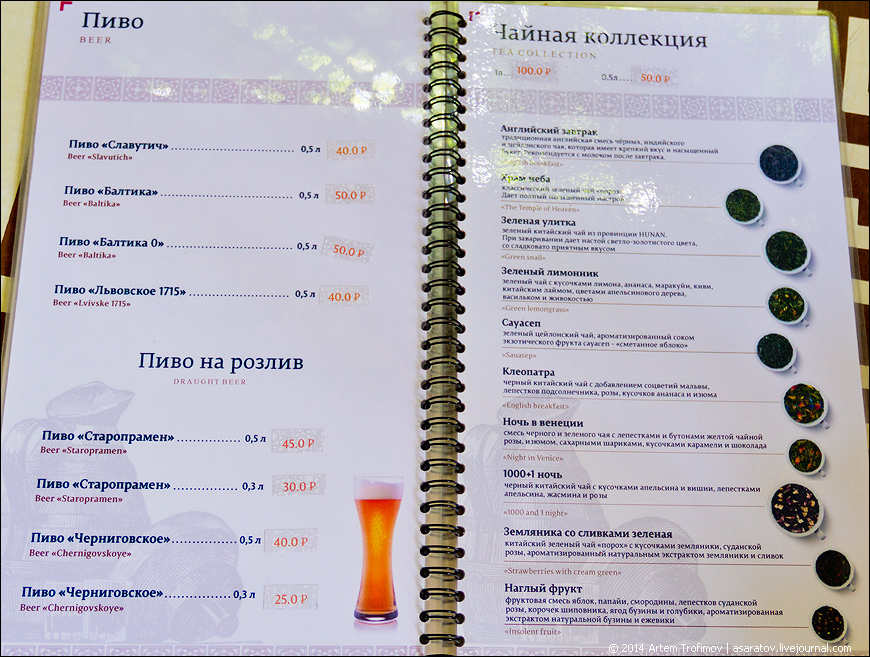http://img-fotki.yandex.ru/get/9509/225452242.25/0_136d30_484087a4_orig