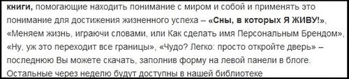 книга сны в которых я живу Латыпова