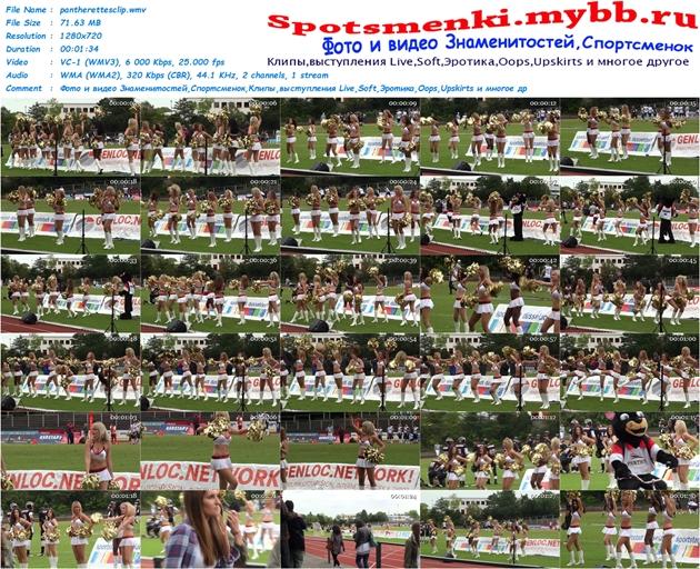 http://img-fotki.yandex.ru/get/9509/230923602.33/0_ff8e7_b6960562_orig.jpg
