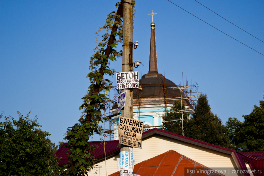 Благовещенская церковь. Усадьба Поливаново.