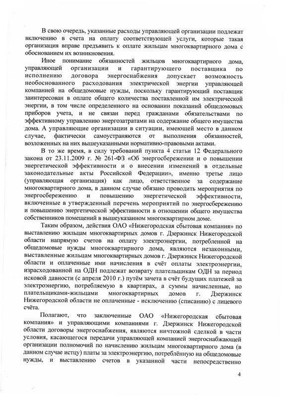 http://img-fotki.yandex.ru/get/9509/31713084.6/0_ef56d_228ad937_XL.jpg
