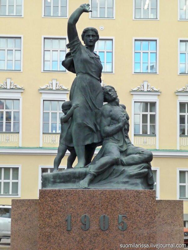 Памятник жертвам 1905 года.