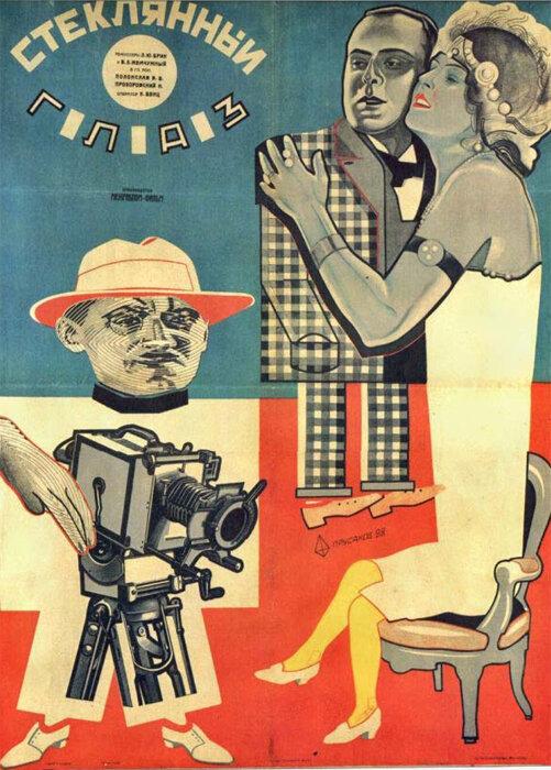 жуковский фильм 1950
