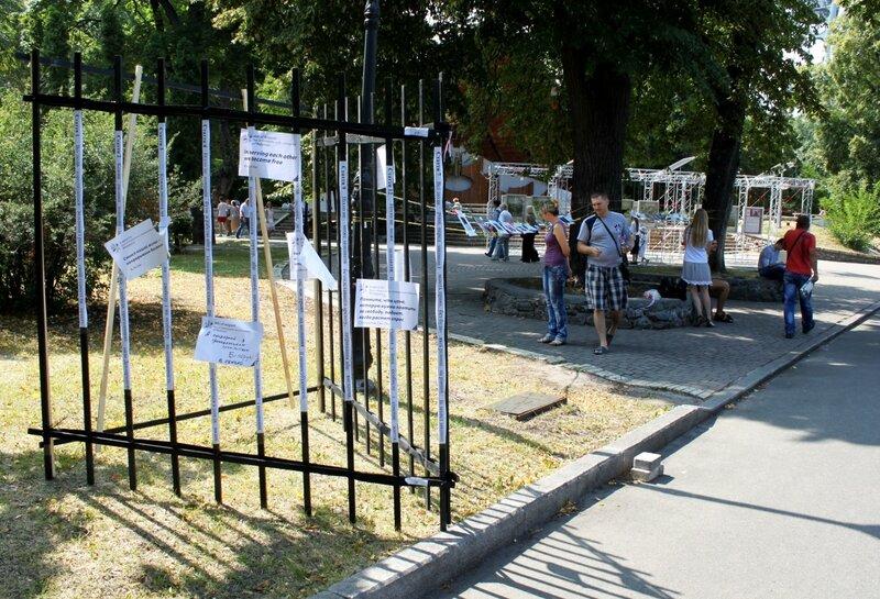 Акция солидарности с гражданским обществом Беларуси