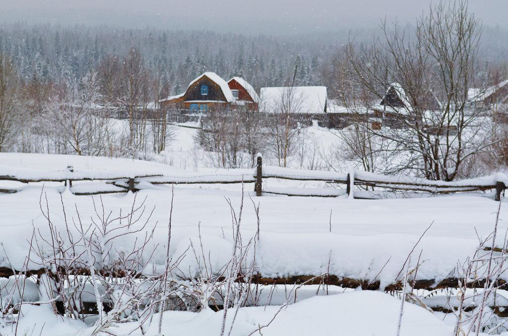 Фотография 3. Вспоминая мультфильмы из детства про Уссурийский край... Но деревня это находится в Пермском крае. Камера Nikon D5100 с репортажным зумом Nikon 17-55mm f/2.8G.
