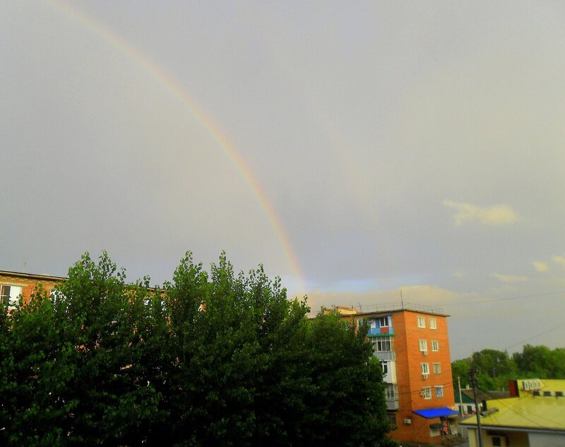 Радуга, после дождя