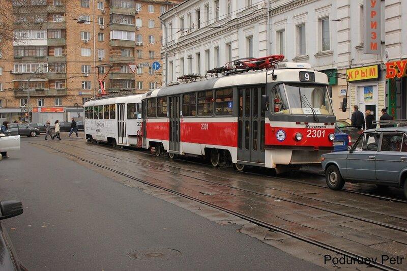 Трамвай №9 Тяни-Толкай