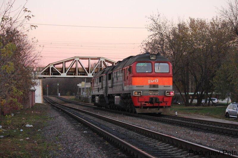2М62у-0081