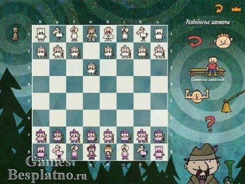 Fritz & Fertig: Шахматы для детей